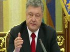 Resolution on Crimea adopted by UNGA is victory of justice, - Poroshenko