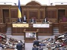 Rada passes e-declarations law amended by Poroshenko. VIDEO