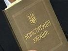 Ukrainian parliament adopts amendments to Constitution in terms of justice
