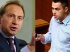 CEC deprived deputies Tomenko and Firsov of mandates, - MP Yemets