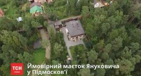 Alleged estate of fugitive Yanukovych found in Moscow area. VIDEO