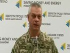 No one killed, seven Ukrainian soldiers wounded in ATO zone yesterday, - Lysenko