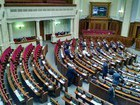 Rada is empty: MPs massively shirking today`s parliamentary session. PHOTOS