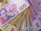 Cabinet forecasts hryvnia exchange rate for three years