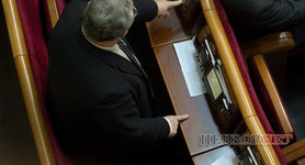 Voting for Head of NBU: Party of Regions Once Again Violates Constitution. PHOTO + VIDEO