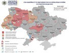 Road accident risk: situation extreme in five regions of Ukraine. MAP