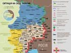 Fighting took place near Mariupol in the night, Ukrainian soldiers repulsed terrorists` attack - sector M press officer