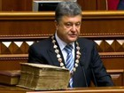 Poroshenko Bans Cooperation with Russia in Military-Industrial Sector at the NSDC - Yarema
