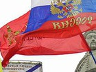 United Russia Clarified that Relocation to Siberia Concerns Ukrainian with EU