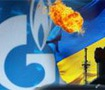 Gazprom Billed Ukraine for Gas that Ukraine did not Take, Cabinet of Ministers