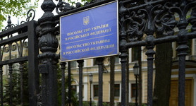 Ukrainian Embassy in Moscow egged. VIDEO