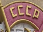 """Star was removed by Poroshenko`s order. Everyone was shocked and started crying,"" – Massandra employees restore Soviet symbols on winery's main building in occupied Crimea. VIDEO"