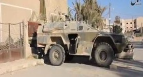 ISIS militants capture Russian hardware including advanced IFV in Syria's Palmyra. VIDEO