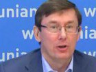 Lutsenko on debt payments moratorium: We will either reach agreement with creditors or announce technical default