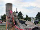 Polish nationalists dismantled monument to Ukraine`s UPA fighters in Przemysl area. PHOTOS
