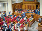 Rada passes code amendments within judicial reform