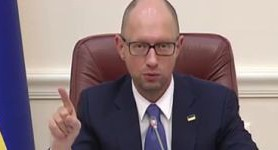 Ukraine demands that Russia return $16 billion for overpaid and short-received gas, - Yatseniuk