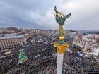 Mass events coincided with Day of Dignity and Freedom to take place in Ukraine for three days