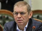 MP Pashynskyi involved in gun shooting on New Year`s eve