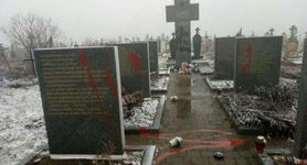 Polish cemetery vandalized in Lviv region. PHOTO
