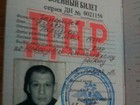 Russia`s FSB gets rid of unwanted mercenaries: Militant with 18 years of jail `experience` arrested at Russian border. PHOTOS