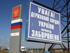 Meeting regarding kidnapped border guards will take place in Briansk, - Slobodian