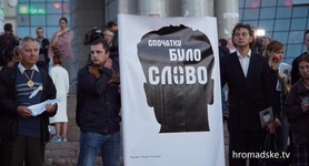 Journalists paid tribute to Georgy Gongadze in Kyiv's downtown. PHOTOS
