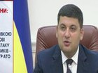 Ukraine`s Cabinet launches e-petition system, - PM Hroisman