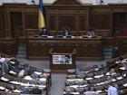 Rada unable to start session due to discussions on amendments to Constitution, - MP from Poroshenko Bloc