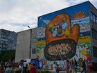 Mitten of peace: Japanese artist together with children from occupied territories made mural in Mariupol. PHOTOS