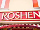 Roshen Lipetsk factory put up for sale for $200 million, - corporation CEO