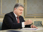 Additional payments for military on 1st and 2nd defense lines in ATO to increase in September, - Poroshenko