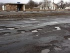 Ukrainian Roads are Among the Worst in the World