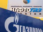 Ukraine's Poroshenko instructs Naftohaz CEO not to stop with assets in just three countries while recovering Gazprom debt